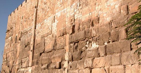 Temple Mount stones