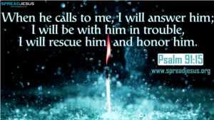psalm-91-15